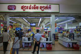 local supermarket in Siem Reap — Stock Photo