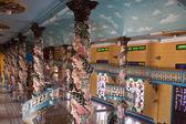 Cao Dai Temple — Stockfoto