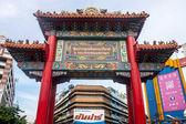 Porten till chinatown — Stockfoto