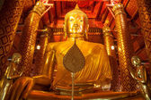 Wat Phanan Choeng temple  — Stock Photo