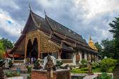 Wat Chiang Man temple — Stock Photo