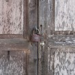Stock Photo: Door locked