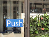 Push sign — Stock Photo