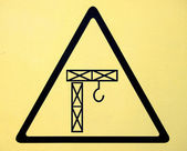 Crane hook or pulley symbol sign — Stock Photo