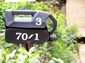 Modify mailbox  — Stock Photo