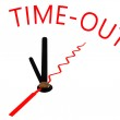 Time-out with clock concept — Stock Photo #51619533