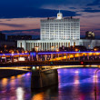 White House and Moscow River Embankment at Night, Russia — Stock Photo
