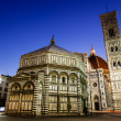Florence Cathedral (Duomo - Basilicdi SantMaridel Fiore) i — Stock Photo #13539529