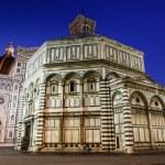 Florence Cathedral (Duomo - Basilica di Santa Maria del Fiore) i — Stock Photo #13539545
