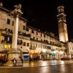������, ������: Lamperti Tower and Piazza delle Erbe at Night Verona Veneto I