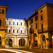 Stock Photo: Ancient RomPortBorsari Gate in Veronat Night, Veneto, Ita