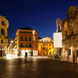 Piazza Bra and Ancient Roman Amphitheater in Verona, Veneto, Ita - Stock Photo