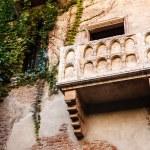 ������, ������: The Famous Balcony of Juliet Capulet Home in Verona Veneto Ita