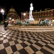 Stock Photo: Fontaine du Soleil on Place Massenat Night, Nice, French R