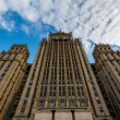Stock Photo: Ministry of Foreign Affairs of Russia, Stalinist Skyscraper,