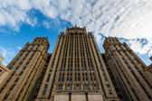 Ministry of Foreign Affairs of Russia, the Stalinist Skyscraper, — Stock Photo