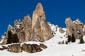 Rocky Mountains on the Ski Resort of Arabba, Dolomites Alps, Ita — Stock Photo
