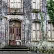 Stock Photo: Old Haunted House in Sintra near Lisbon, Portugal
