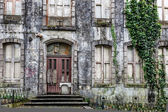 Old Haunted House in Sintra near Lisbon, Portugal — Stock Photo