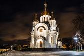 Igreja de george, vitorioso em samara, rússia — Foto Stock