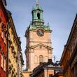 Stock Photo: Cathedral of Saint Nicholas (Storkyrkan) Bell Tower, Stockholm,