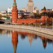 Stock Photo: View on Moscow Kremlin and Ministry of Foreign Affairs, Russia