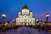 Patriarch Bridge and Cathedral of Christ the Saviour in the Even — Stock Photo