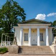 White Pavilion with Pillars in Kolomenskoye, Moscow, Russia — Stock Photo