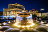 Fountain and Bolshoi Theater Illuminated in the Night, Moscow, R — Stok fotoğraf