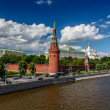 Moscow Kremlin and Moscow River Embankment, Russia — Stock Photo #27358705