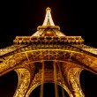 Wide View of Eiffel Tower Illuminated in the Night, Paris, Franc — Stock Photo