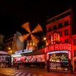 Cabaret Moulin Rouge at Night, Paris, France — Stock Photo