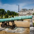 Stock Photo: Les Invalides War History Museum in Paris, France