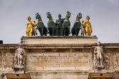 Arch de Triomphe du Carrousel in Paris, France — Stock Photo