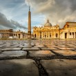 Постер, плакат: Saint Peter Square and Saint Peter Basilica in the Morning Vati