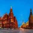 Kremlin and Historical Museum in the Evening, Moscow, Russia — Stock Photo