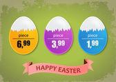 Easter Eggs Vector Illustration — Stock Vector