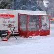 Snack bar in snow. — Stock Photo #25868063