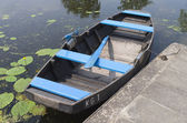 Rowing boat for rent. — Stock Photo