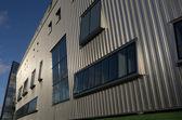 Kyocera stadium premier league football club ADO Den Haag. — Stock Photo