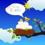 Happy Easter. bird's nest — Stock Vector #21193643
