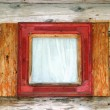 Stock Photo: Small lodge window