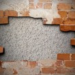 Cracked brick wall texture — Foto Stock