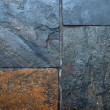 Stock Photo: Tiles of grungy stone