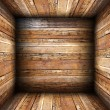 Architectural wooden interior backdrop — Stock Photo