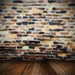 Indoor backdrop with neglected wall — Stock Photo