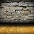 Foto Stock: Interior room backdrop with wood and stone