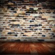 Neglected interior abstract  backdrop — Stock Photo