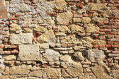 Ancient exterior fortress wall — Stock Photo