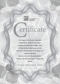 通貨と卒業証書で使用されているグレースケールのベクトル パターン — ストックベクタ